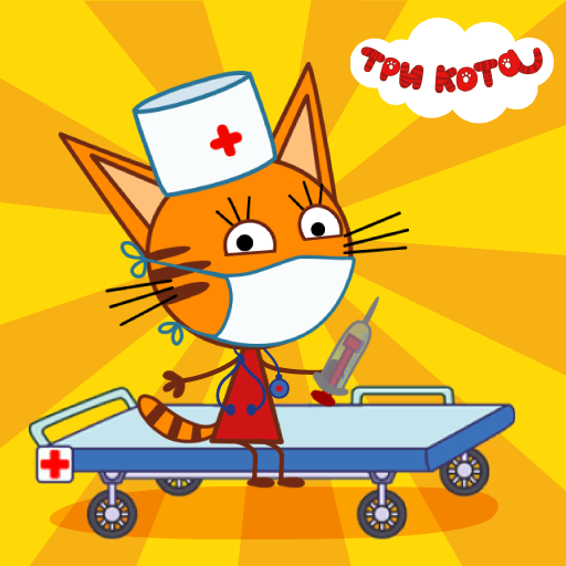 Kid-E-Cats: Hospital for animals. Injections 1.0.5 APK