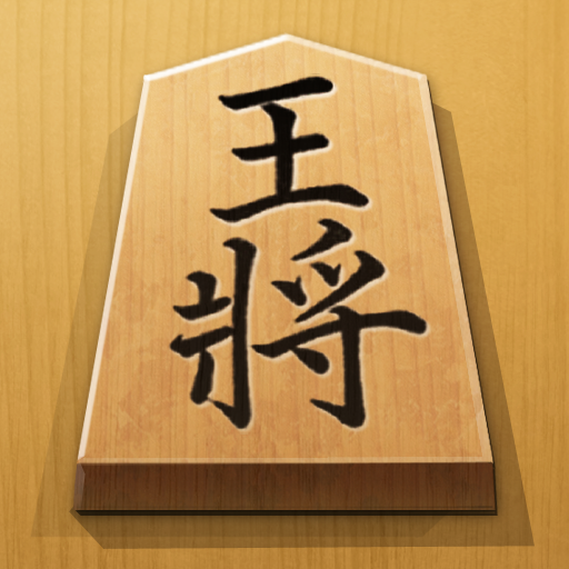 Shogi Free – Japanese Chess  5.2.26 APK MOD (Unlimited Coins) Download