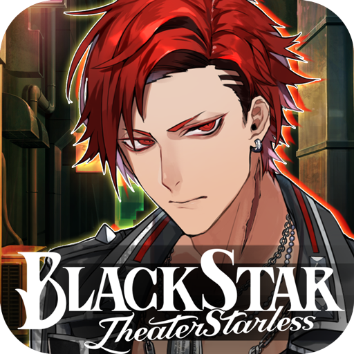 ブラックスター -Theater Starless-  3.6.1 APK MOD (Unlimited Coins) Download