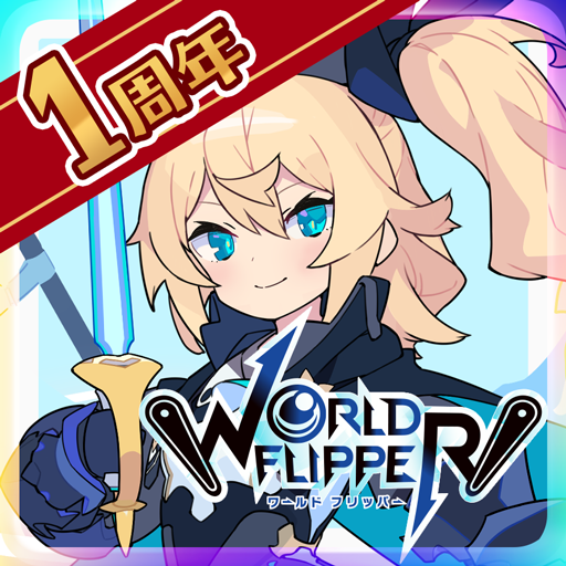 ワールドフリッパー  1.300.0 APK MOD (Unlimited Coins) Download