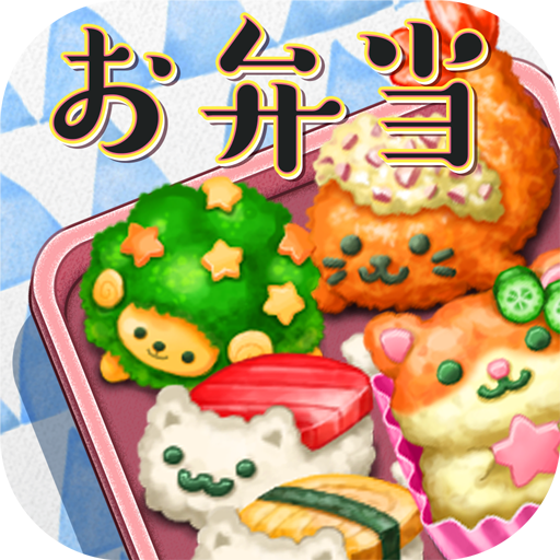 Fluffy! Cute Lunchbox  1.0.42 APK MOD (Unlimited Coins) Download